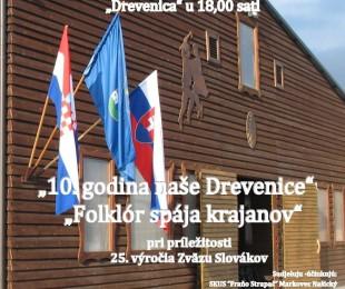 MS Markovac: 10. godina naše Drevenice